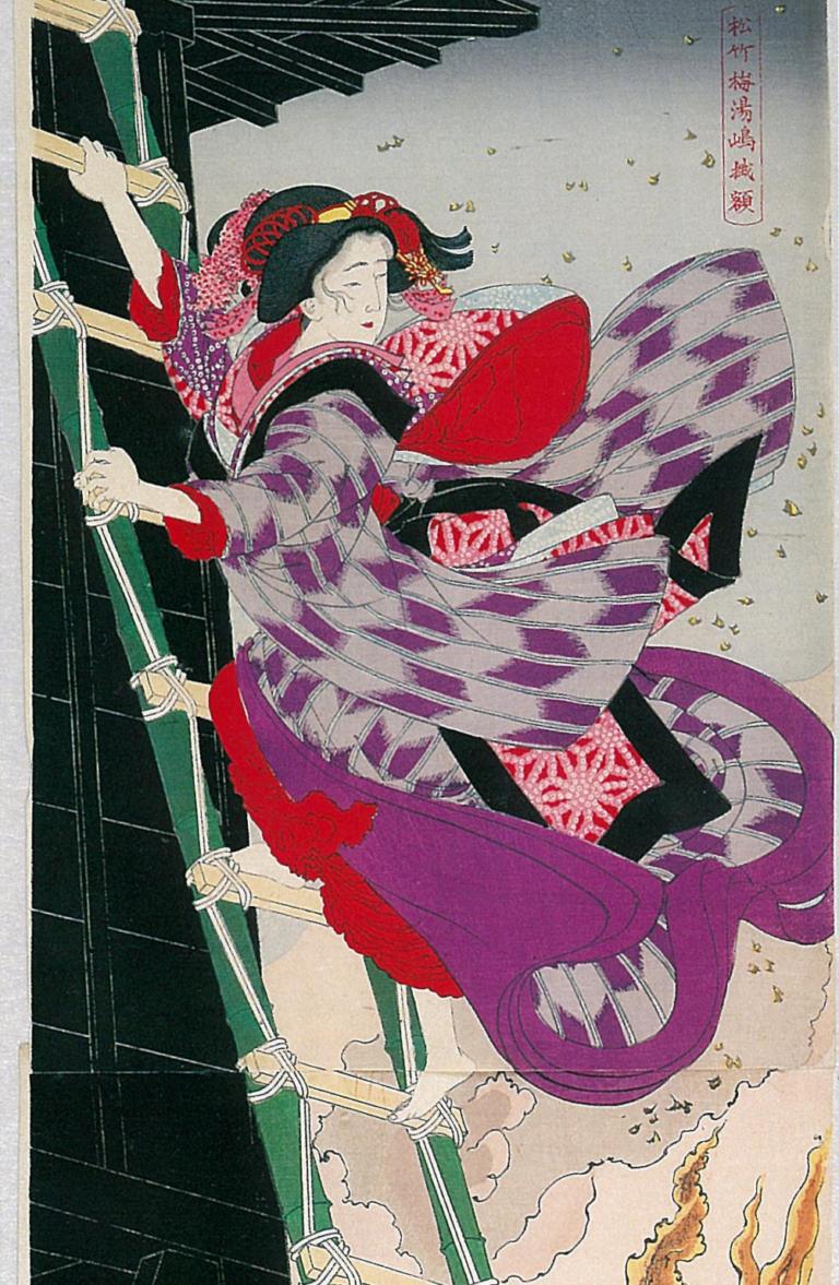 """""""Đuổi khéo"""" – Phương pháp ngăn ngừa cảm cúm """"vi diệu"""" thời Edo"""