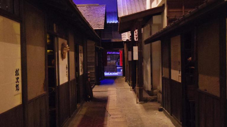 """Lý giải thú vị về kiểu nhà trọ ngày xưa ở Nhật – Tại sao lại tồn tại """"tiền lễ""""?"""