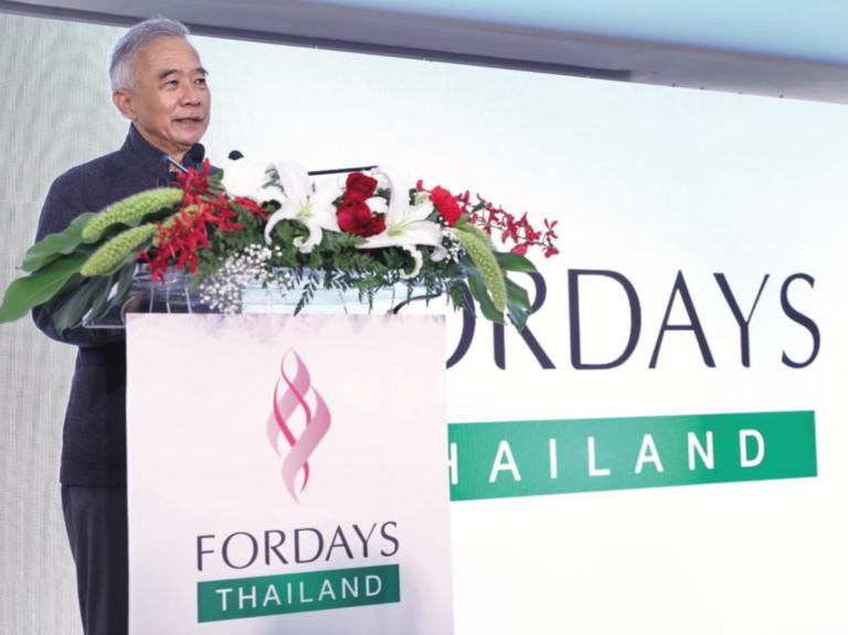 FORDAYS – Thương hiệu sức khỏe và làm đẹp nổi tiếng của Nhật Bản chính thức mở chi nhánh tại Thái Lan