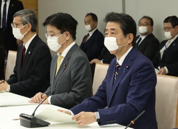 Chính phủ Nhật Bản tuyên bố tình trạng khẩn cấp áp dụng tại 7 tỉnh thành phố trong vòng 1 tháng