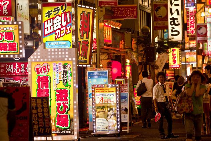 Gái mại dâm ở Nhật có nên là đối tượng được nhận trợ cấp Chính phủ trong đại dịch COVID-19?
