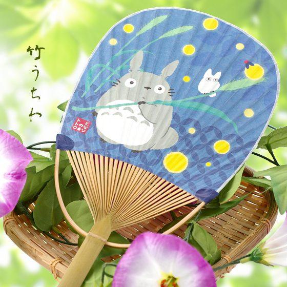 Sản phẩm mới – Quạt giấy Ghibli dành cho người hâm mộ trong mùa Hè này