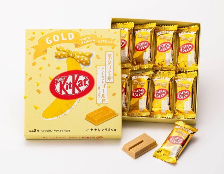 KitKat vừa ra mắt sản phẩm mới giới hạn hương chuối, chỉ bán ở Nhật