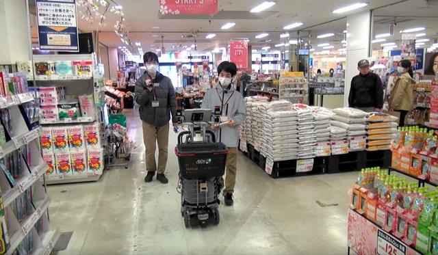 Xuất hiện Robot đẩy xe mua sắm ở siêu thị Nhật Bản