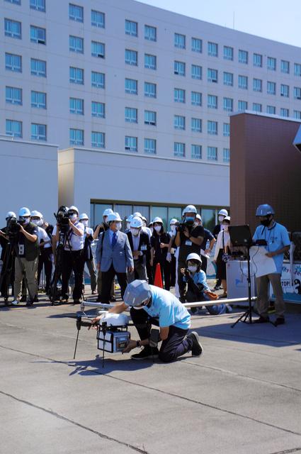 Khám bệnh trực tuyến và đưa thuốc bằng Drone để tránh lây nhiễm Covid-19 ở Hokkaido