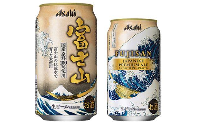 """Thương hiệu bia có thiết kế lon """"đẹp nhất thế giới"""", được làm từ gạo tưới bằng nước dưới chân núi Phú Sĩ"""