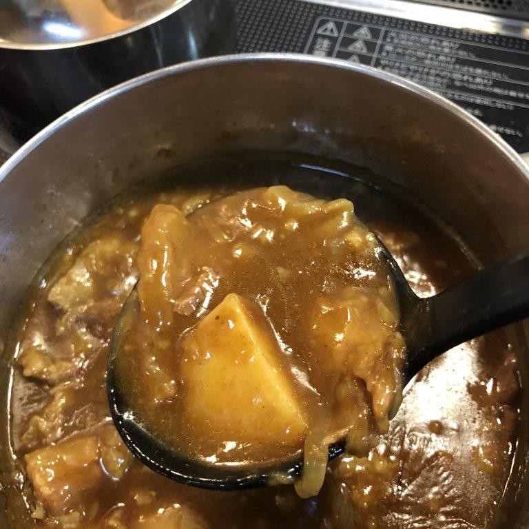 Kyoko's cooking: Cà ri gân bò