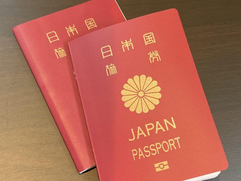 Bên trong mẫu thiết kế hộ chiếu mới của người Nhật có gì?