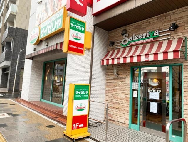 Chuỗi nhà hàng nổi tiếng này tăng giá 1 Yên trong mùa dịch, nhưng không phải để kiếm thêm