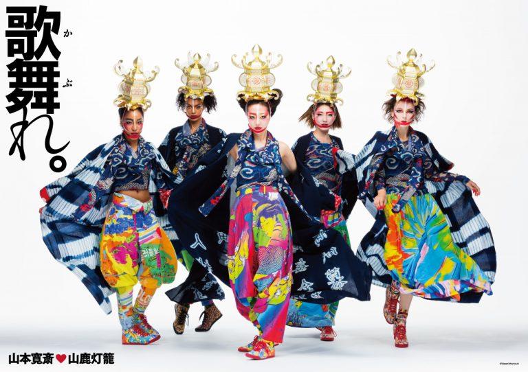 Đôi điều về nhà thiết kế Kansai Yamamoto, người dẫn đầu nền thời trang đương đại Nhật Bản