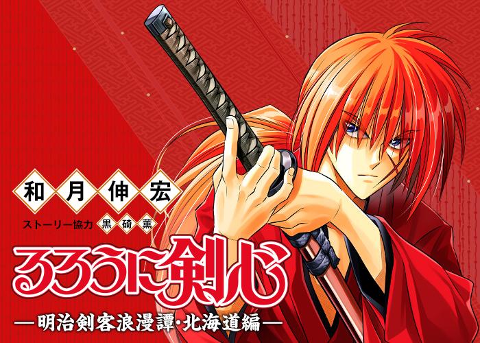 Những sự thật về nguyên mẫu của nhân vật huyền thoại trong Rurouni Kenshin