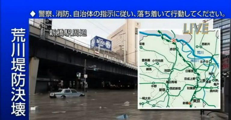 Mưa lớn lũ lụt, thêm dịch bệnh – Thử nghĩ về ngày Tokyo bị nhấn chìm?