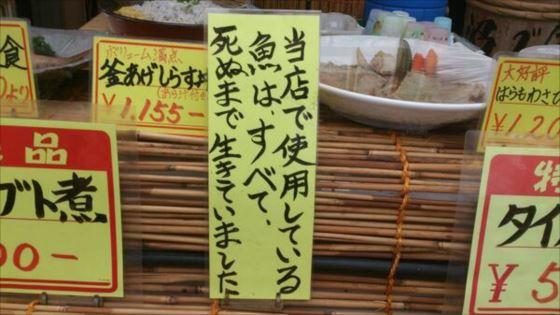 """Những màn """"lag"""" đi vào lòng đất của siêu thị Nhật Bản"""