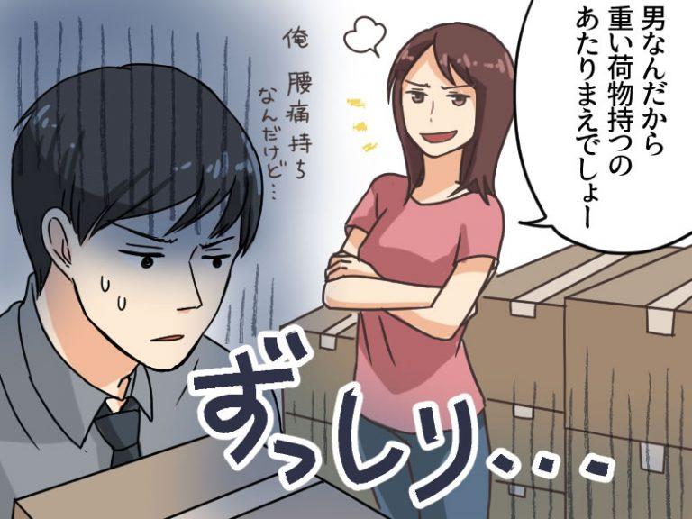 """""""Làm theo hoặc bị sa thải"""" – Muôn kiểu """"lạm dụng"""" ở Nhật Bản"""