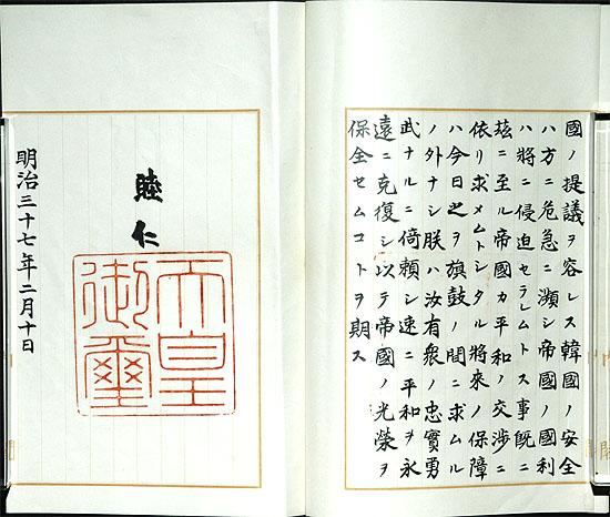 Tinh thần Bushidou của người Nhật trong cuộc chiến với Nga