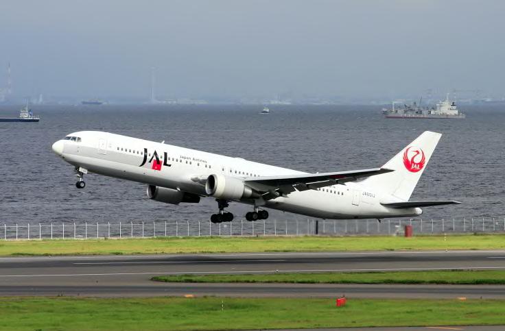 Giải quyết khao khát đi du lịch của người dân, Nhật Bản mở dịch vụ bay lòng vòng, không điểm đến
