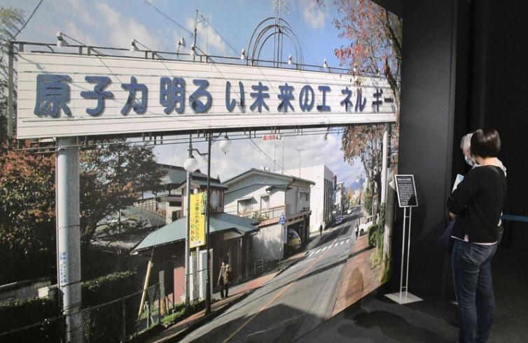 Bảo tàng tưởng niệm thảm họa hạt nhân Fukushima mở cửa ở vùng Đông Bắc Nhật Bản