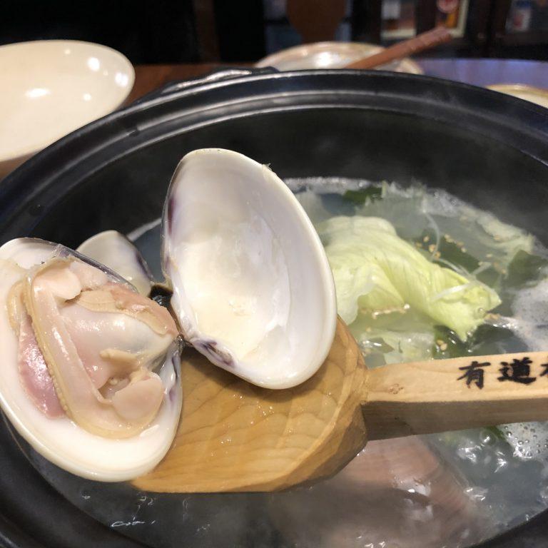 [Kyoko's cooking] Lẩu ngao
