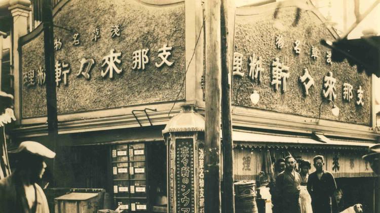 Đóng cửa cách đây 44 năm, quán mỳ Ramen đầu tiên ở Nhật Bản bất ngờ mở cửa trở lại vào mùa Thu này