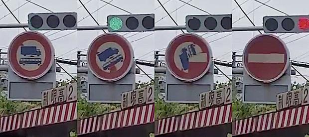 """Kinh ngạc nhìn biển giao thông ở Nhật """"lật mặt"""" chỉ trong vài giây"""