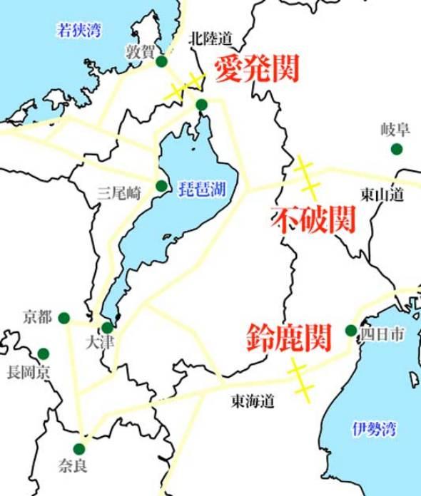 Đường ranh giới giữa Kanto và Kansai nằm ở đâu?