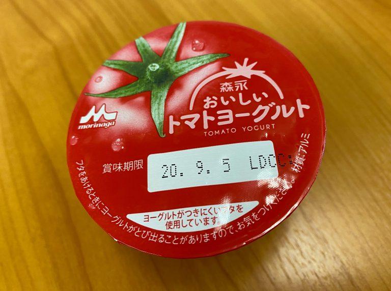 Sữa chua cà chua – Món mới gây tranh cãi trong cộng đồng người Nhật
