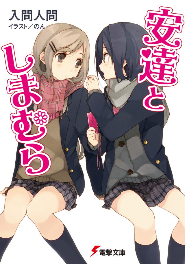 Đề xuất 10 bộ Anime mùa thu cho bạn xem dần (phần 2)
