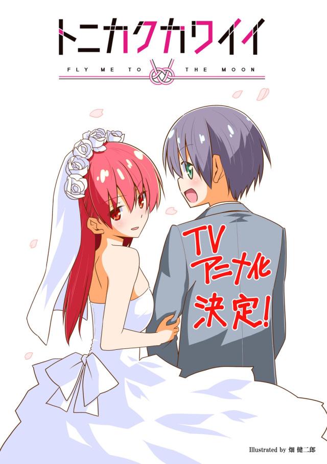 Đề xuất 10 bộ Anime mùa thu cho bạn xem dần  (phần 1)