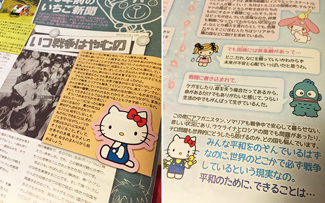 Sự ra đời của Hello Kitty – Đằng sau sự đáng yêu là ý chí phản chiến mạnh mẽ của người đứng đầu Sanrio