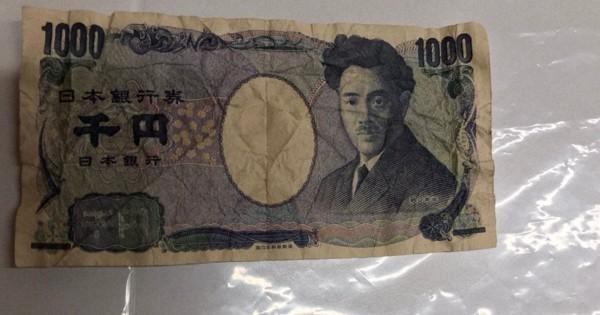 Phát hiện tờ 1000 Yên giả được sử dụng ở một trạm xăng Nhật Bản