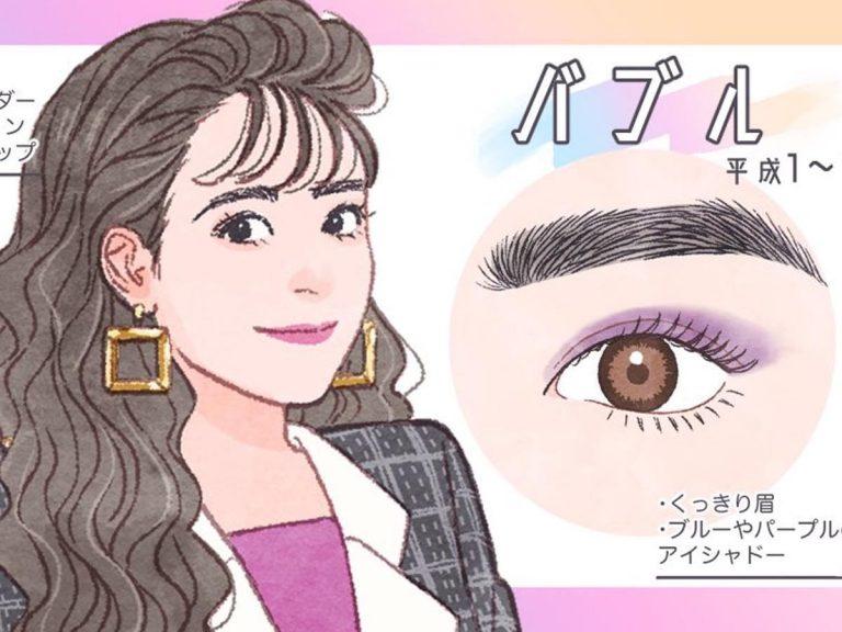 Minh hoạ sự thay đổi trong phong cách trang điểm từ thời Heiwa đến Reiwa