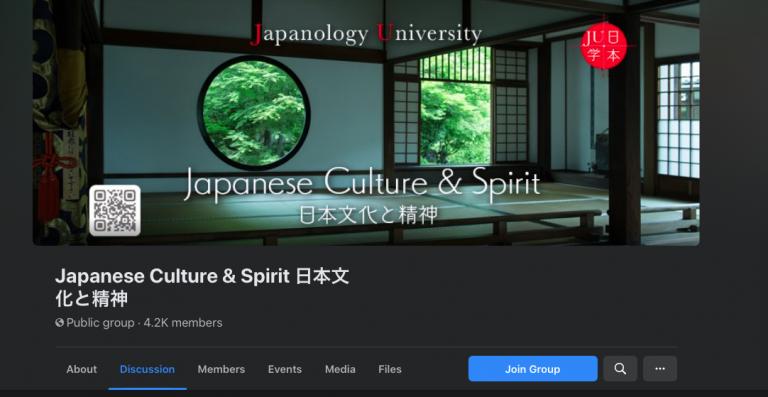 Đề xuất cho những người thực sự đam mê Nhật Bản học