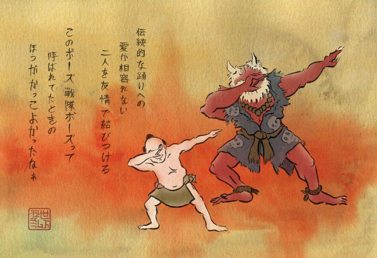 Meme theo phong cách của Ukiyo-e