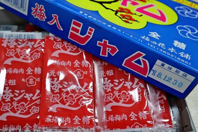 Lý do bất ngờ khiến các loại bánh kẹo này biến mất ở Nhật