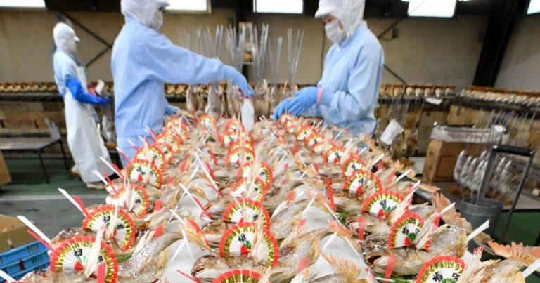 Tập tục ăn cá tráp nướng đầu năm mới của người Nhật