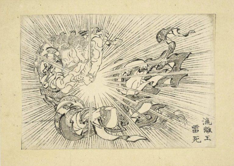 """Bất ngờ tác giả """"Sóng lừng"""" là người đặt nền móng cho sự hình thành Manga"""