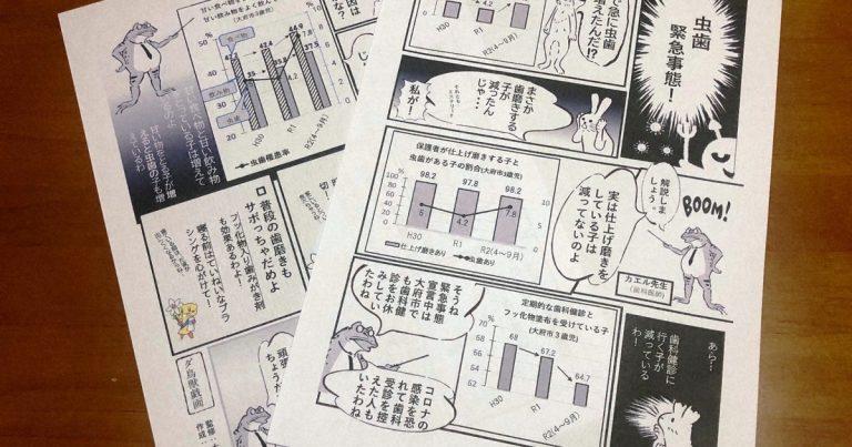 Vì lý do này mà số lượng trẻ em 3 tuổi ở Nhật Bản bị sâu răng tăng đột biến