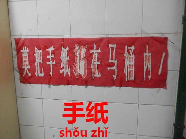 Hiểu chữ Hán chưa chắc hiểu tiếng Nhật, tổng hợp một số Kanji có nghĩa không giống với nghĩa chữ Hán