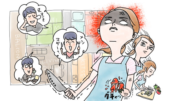 Người Nhật làm gì để giải quyết căng thẳng khi làm việc ở nhà
