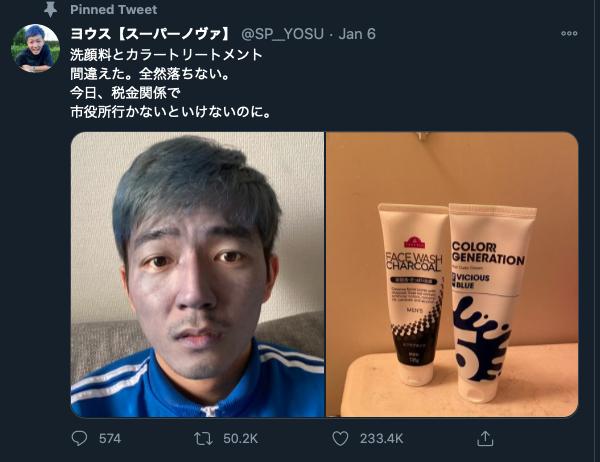Nhầm lọ thuốc nhuộm với chai sữa rửa mặt và cái kết đắng cho anh chàng Nhật Bản