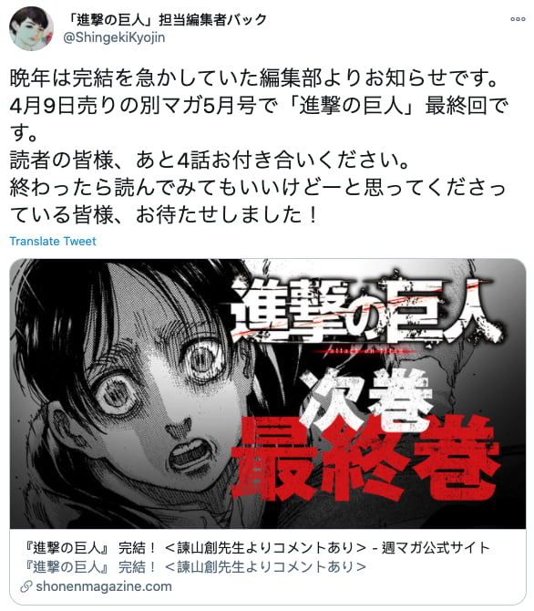 Sau 11 năm, Manga Attack on Titan đã ấn định thời gian kết thúc