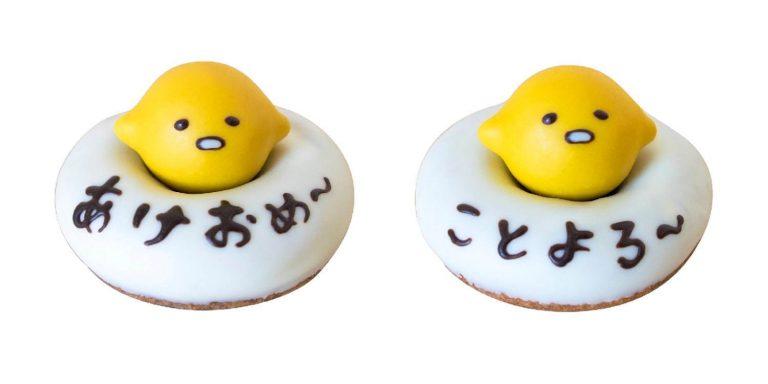 Cửa hàng bánh ngọt Nhật Bản ra mắt sản phẩm Donut Gudetama dịp đầu năm