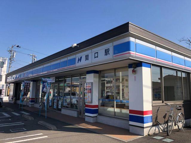 Cái bạn đang nhìn là cửa hàng Lawson, hay là nhà ga???