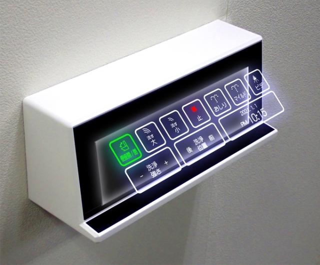 Mọi cải tiến công nghệ của Nhật đều bắt đầu từ nhà vệ sinh?