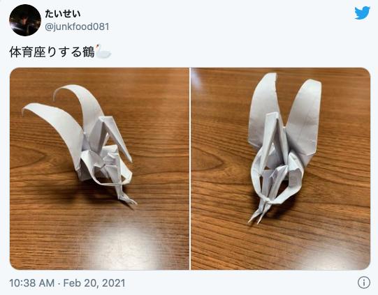 """Vẫn là con Hạc huyền thoại của Origami, nhưng là phiên bản""""bó gối"""""""