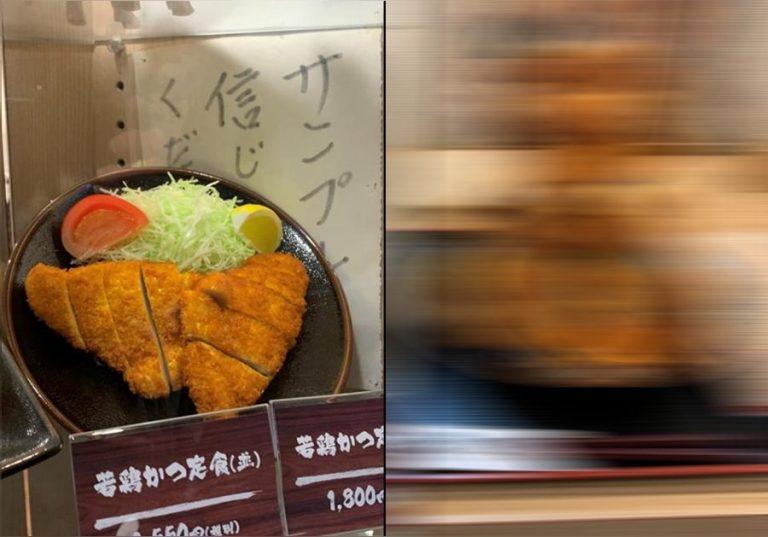 """Nhà hàng Nhật để biển """"Đừng tin hàng mẫu"""" ở cửa vào, gọi món mới hiểu lý do"""
