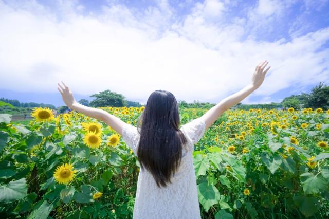 """Địa phương ở Nhật phù hợp nhất để """"quẳng gánh lo đi mà vui sống"""" với người ở độ tuổi 20?"""