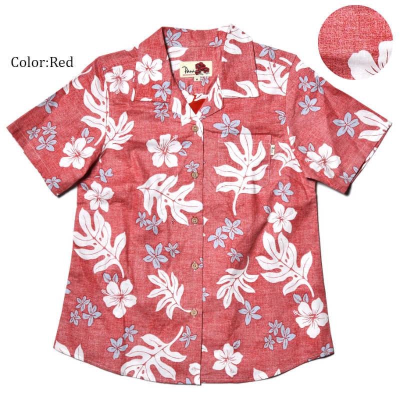 Chuyện chiếc áo sơ mi Hawaii huyền thoại, nhưng lại là hàng Made in Japan???