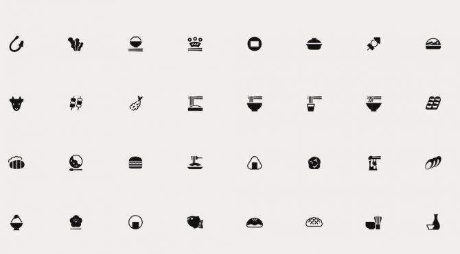 250 biểu tượng thể hiện toàn cảnh văn hoá Nhật Bản, phát hành hoàn toàn miễn phí