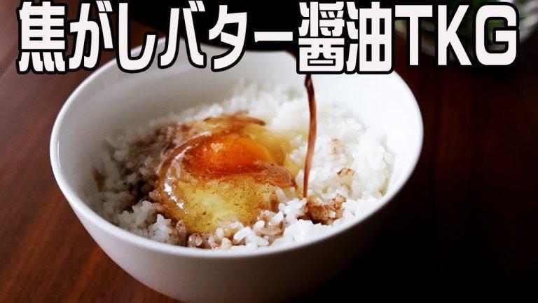 Trứng sống người Nhật thường ăn không phải trứng mới? Thời gian bảo quản từ 1-2 tháng?